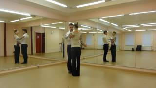 Свадебный танец  Уроки   1  Как стоять в паре