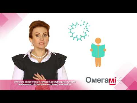 Витамины Омегамама 9 месяцев - «Рыбий жир,специально