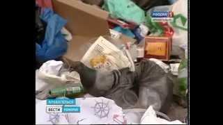 В Архангельске жителям одного из домов некуда выбрасывать мусор(, 2014-10-27T17:15:36.000Z)