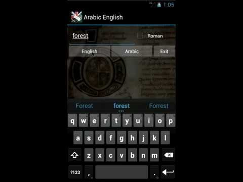 Android English Arabic Dictionary With Learning Games