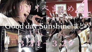 3月24日から3月29日まで6日間連続で計8回行われた「YOU」のリリースイベ...