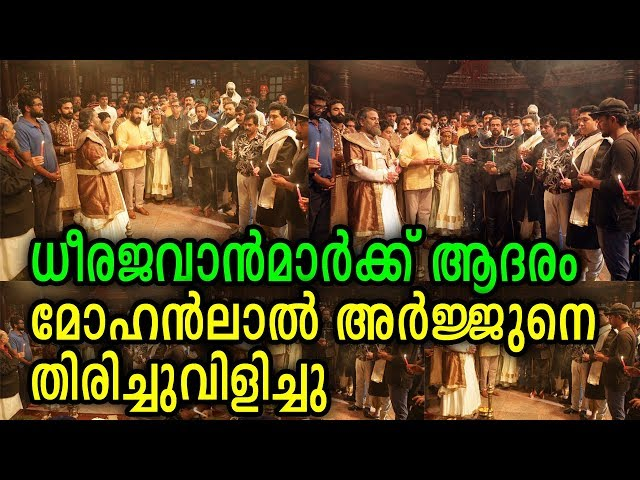 വീട്ടിൽപോയ അർജ്ജുൻ സർജയെ തിരിച്ചുവിളിച്ച് മോഹൻലാൽ അവർക്കുവേണ്ടി ചെയ്തത് | Marakkar Location