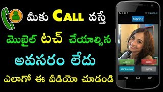 how to receive incoming call automatic | android hacks | android tricks |in telugu |tech true telugu