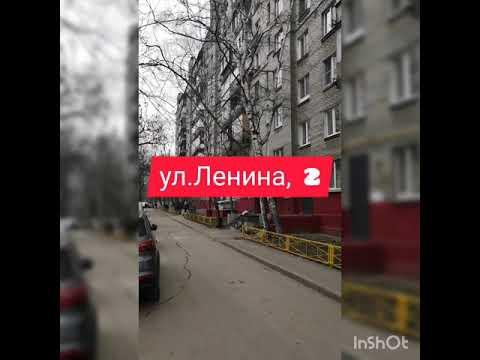 Продажа 2-х комнатной квартиры в г. Реутов. ул. Ленина 2.