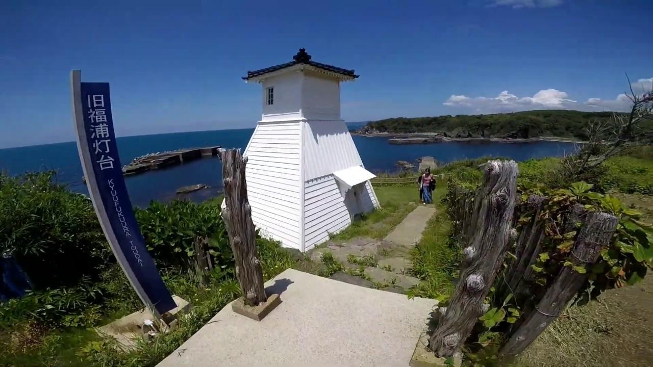 デモクラシー 灯台