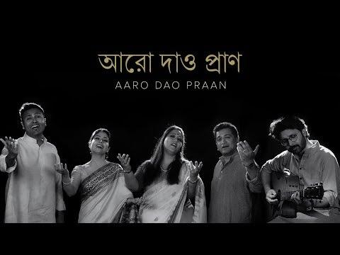 Aaro Dao Praan | Rabindra Sangeet | Joy | Jayati | Kamalini | Manoj | Sasha