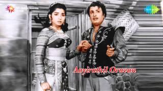 Aayirathil Oruvan | Atho Antha Paravai song