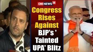 Congress Rises Against BJP's 'Tainted UPA' Blitz | Face Off @ 9  | CNN News18 thumbnail