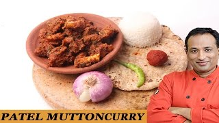 Patel Mutton Curry..
