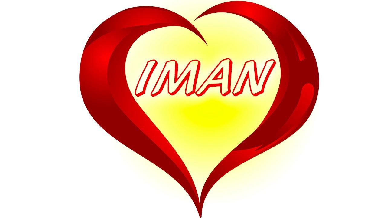 Картинки про, красивые картинки с надписью иман