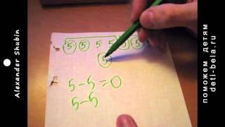 Задача №3 для 2 класса. Нестандартные задачи по математике на Youtube - математические задачи