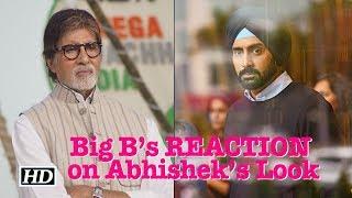 Big B's REACTION on Abhishek's TURBAN Look   Manmarziyaan