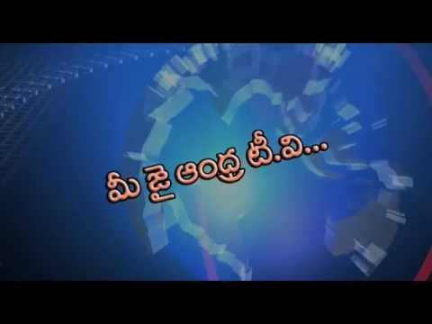 jai andhra tv news roundup