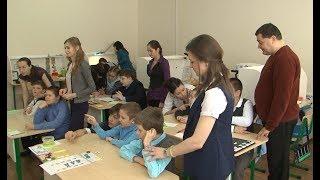 Обучение детей с аутизмом в ресурсных классах