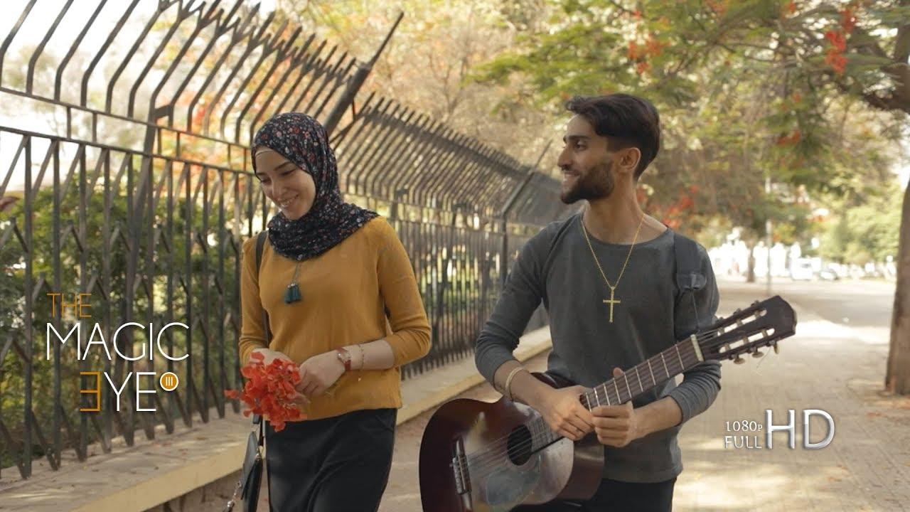 أمريكي مسيحي وقع في حب مسلمة محجبة | فيديو كليب | The Magic Eye III