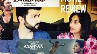 Maryan Movie Review | Dhanush | Tamil | by RajDeep