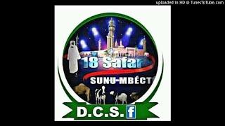 wakhtane serigne sidy makhtar khouma dcsf touba