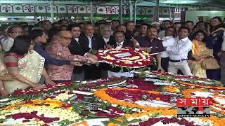 বঙ্গবন্ধুর প্রতিকৃতিতে আইনজীবী প্যানেলের শ্রদ্ধা | BD Latest News | Somoy TV