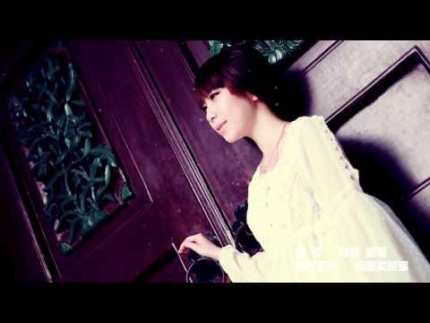 Kathy Liu刘开心《写给童年我的大树》MV