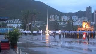 Publication Date: 2019-07-12 | Video Title: 香港航海學校2019年 7月份暑假 前夕( 鳴金收兵)(1)