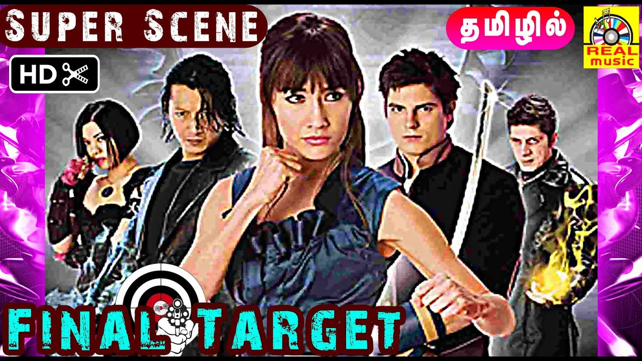 Hollywood Dubbing Movie Super Action Scene HD | Final Target English Dubbed Movie Fight Video -2