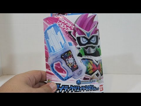 Review: Kamen Rider Ex-Aid DX Mighty Creator VRX Gashat