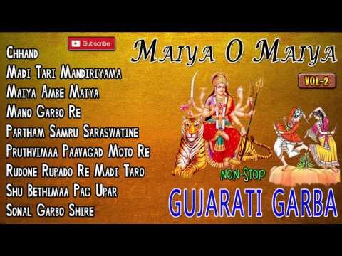 Maiya O Maiya - Vol 2 | Navratri Garba 2016 | Hari Bharwad Garba | Audio JUKEBOX | Ekta Sound