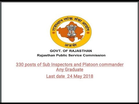 330 posts of Sub Inspectors and Platoon commander  || Any Graduate ||