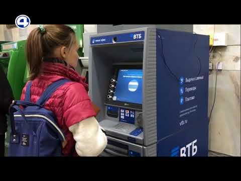 Случайно ограбили банкомат