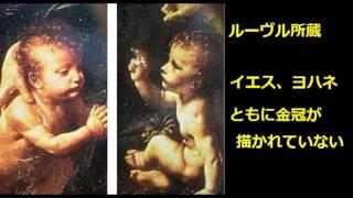 レオナルド・ダ・ヴィンチの作品に見られる不思議を、主なものだけ簡潔...