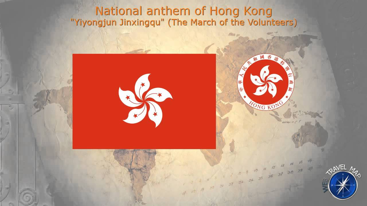Hong Kong National Anthem