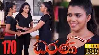 Dharani   Episode 170 11th May 2021 Thumbnail