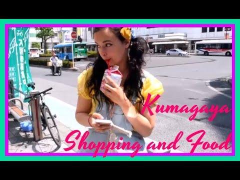 Kumagaya Food and Shopping