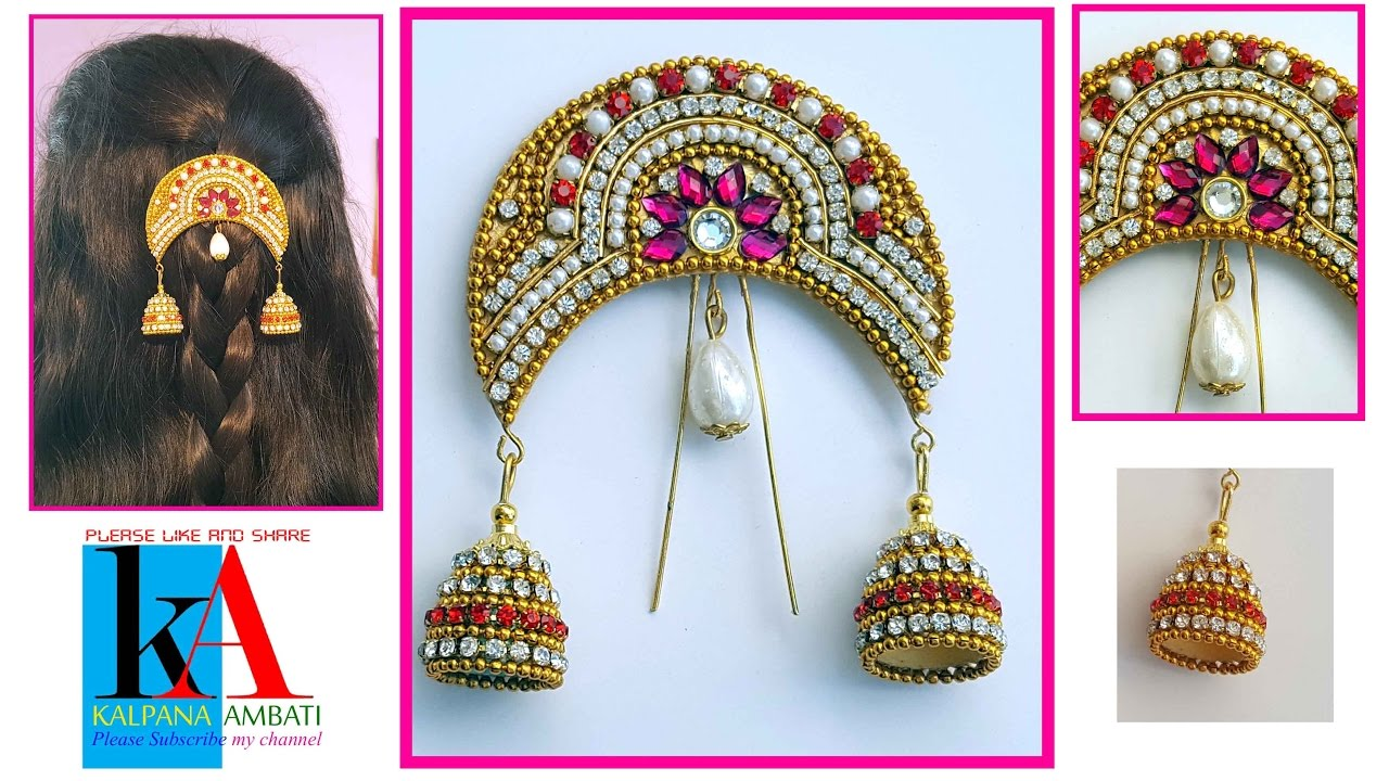 How To Make Bridal Hair Accessories With Jhumkas In 5 Easy Ways Latest Jewellery Model No 2