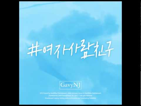 (DL MP3) Gavy NJ - 여자사람친구 – (Single)