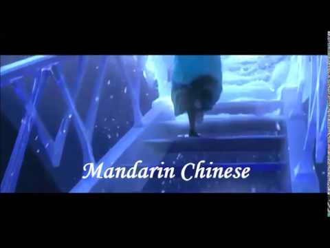Let It Go - Mandarin Chinese and Taiwanese Mix