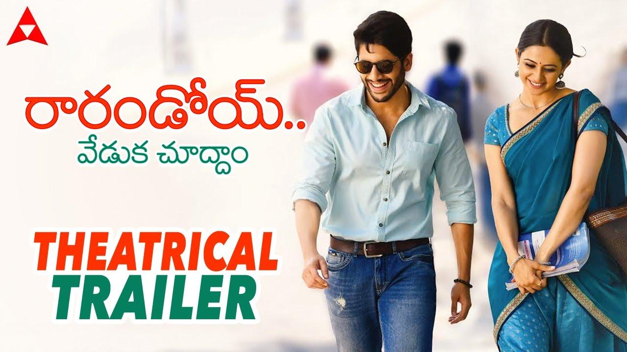 Download Rarandoi Veduka Chudham Theatrical Trailer   Naga Chaitanya, Rakul Preet   Kalyan Krishna   DSP