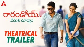 Telugutimes.net Rarandoi Veduka Chudham Theatrical Trailer
