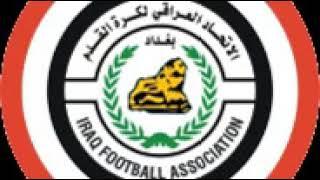 Iraq national football team | Wikipedia audio article