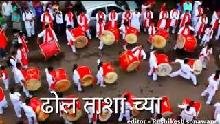 «Hi SAMINDARACHI LAT DEWA PAHTE TUMCHI VAT|| visarjan special what's up status video »