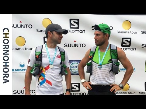 Chornohora Sky Marathon. Max Boyko & Vlad Neveseliy