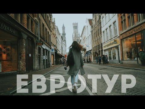 - Новости Иванова и Ивановской области