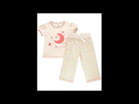 картинка пижама для детей