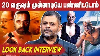 Asked for help from PC Sreeram Sir, he shouted at me! DOP Thiru | Look Back Interview