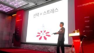 AVAYA Experience Tour 2014 - CallGate presentation