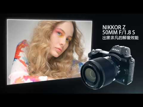 尼康(Nikon) Nikon Z7 (連接環配接器 FTZ 套裝) 相關視頻