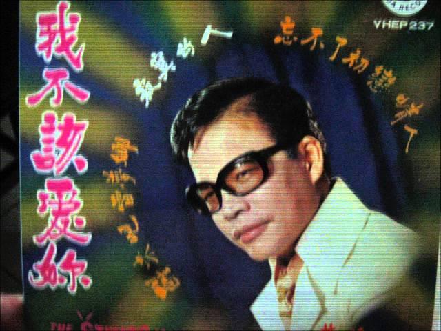 Wong Chin Yen 46 ??? ???????