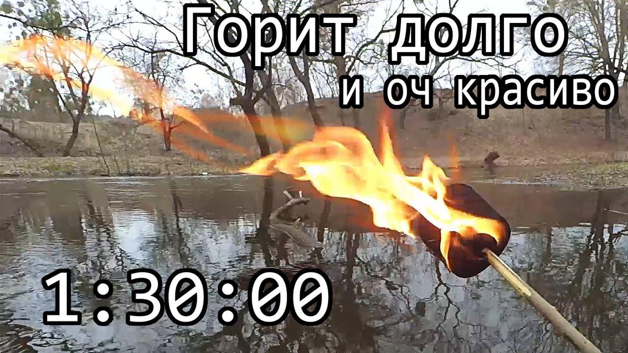 Как сделать из бумаги факел своими руками фото 89