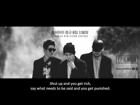 Epik High - Lesson 5 [Tablo's English Translations]