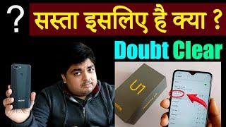 Realme U1 Sab Doubts Clear सस्ता इसलिए है ? Jada Khush Mat Hona